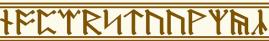 Dwarf Rune 2